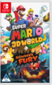 Super Mario 3D World + Bowsers Fury South Africa prerelease boxart.png