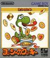 GameBoyJpBox - Yoshi's Cookie.jpg