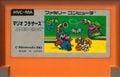 Mario Bros. Famicom cart.jpg