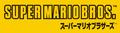 SMB Logo JP.png