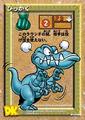 DKC CGI Card - Pnch Klaptrap.png