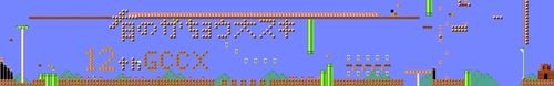 Course layout of New! Arino Maker in Super Mario Maker.