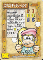 DKCG Cards - Angry Dixie Kong.png