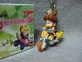 BabyDaisy Yujin Kart Wii.png