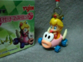 BabyPeach Yujin Kart Wii.png