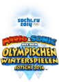 Logo DE - Mario & Sonic Wii U.png
