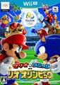 Mario&SonicJapanWiiUBoxArt.jpeg