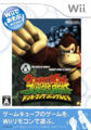 DK Jungle Beat Wii Japanese box art.jpg