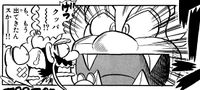 Cropped from page 60 of issue 27 of Super Mario-Kun.