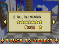 SM64 DS 100 Coin Star Glitch.png