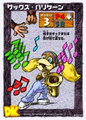 DKC CGI Card - Comb Tiny.png