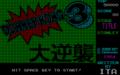 Donkey Kong 3 Dai Gyakushuu Title Screen.png