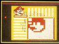 Mario's Picross prerelease 02.png