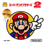 Box art for Super Mario Bros.: The Lost Levels