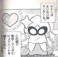 Super Mario Kun Volume 37 Merlee.png